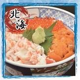 北海丼 自分へのご褒美に!! ちょっと贅沢!